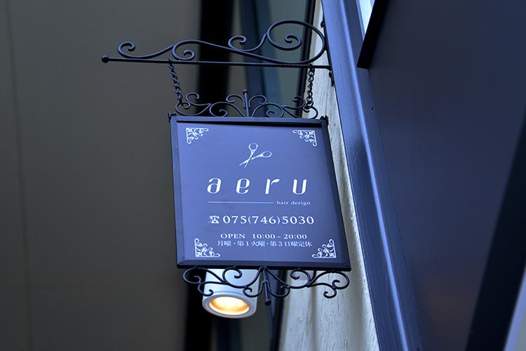 aeru hair design